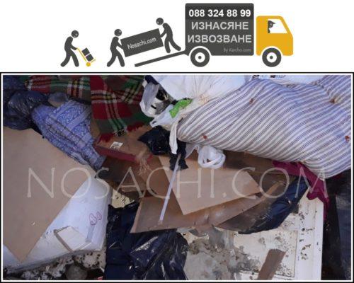 Носачи за извозване на отпадъци в София