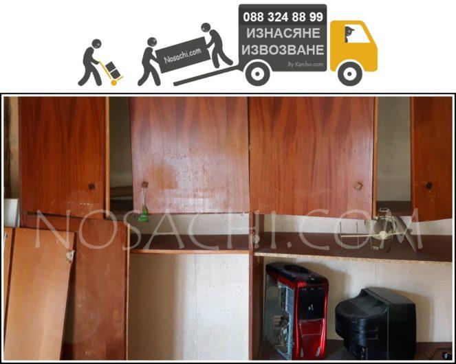 Изхвърляне на стари мебели с носачи в София