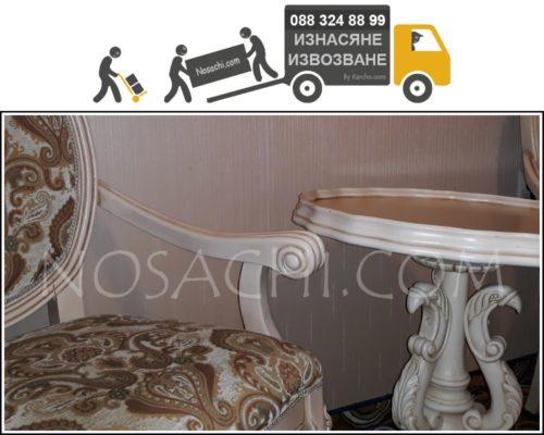 Безплатно извозване и изкупуване на мебели