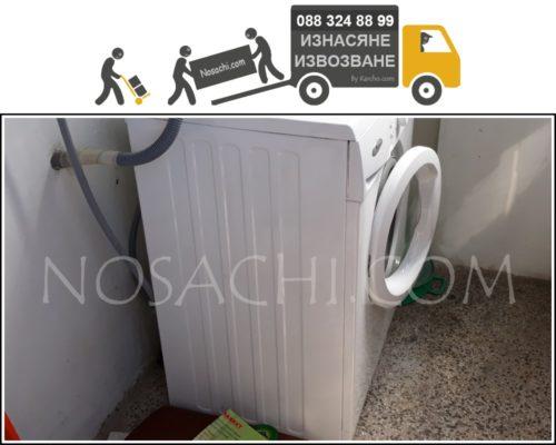 Изкупуване на електроуреди от адрес в София